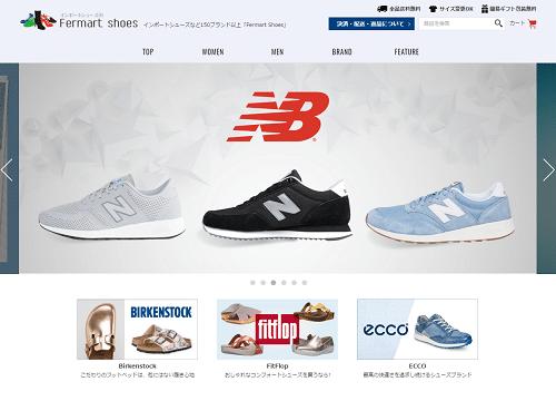 Yahoo! 靴専門店