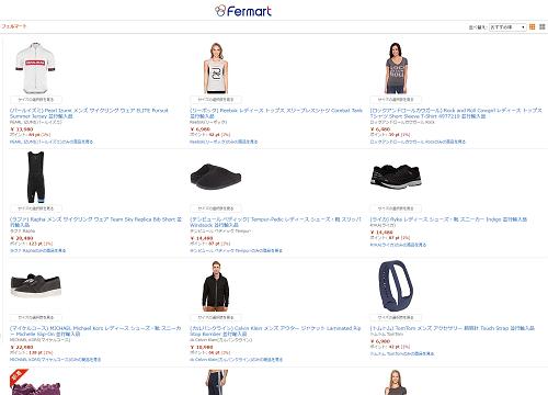 Fermart Amazon店